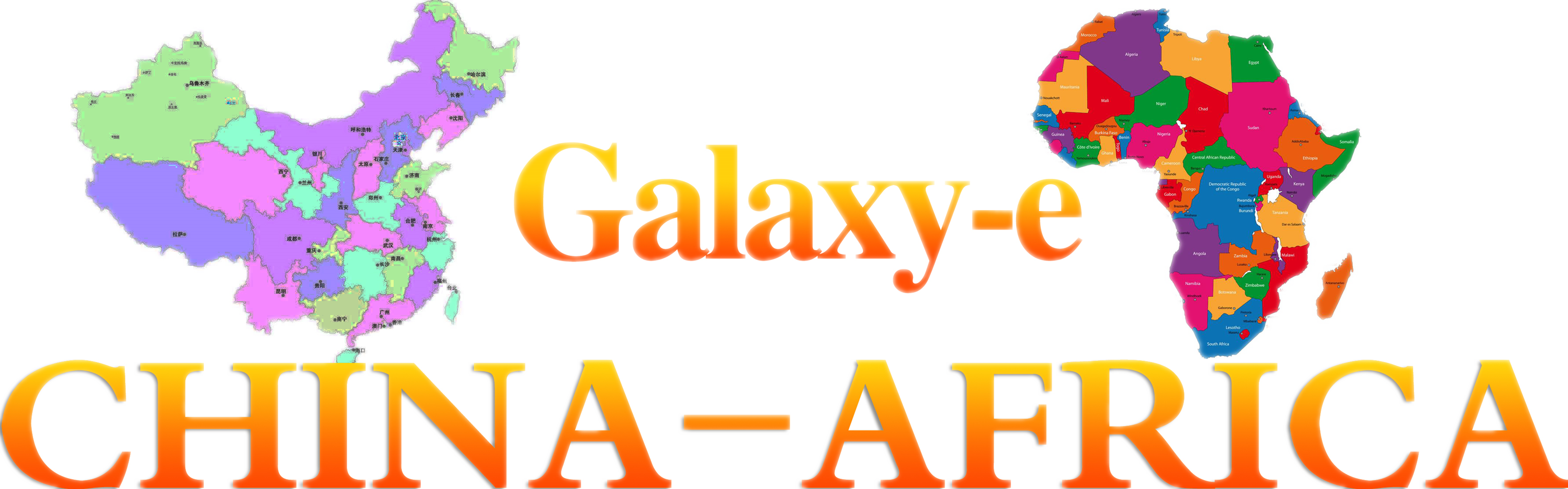 Africa Advanced Electronic Commerce ||| Galaxy-e.com